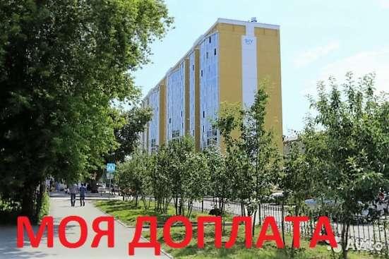 Студия 29кв. м. НОВАЯ с РЕМОНТОМ
