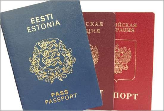 Услуги по оформлению паспорта Эстонии в Москве Фото 1