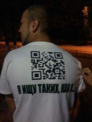 Печать на футболках и другой ткани. в Москве Фото 1