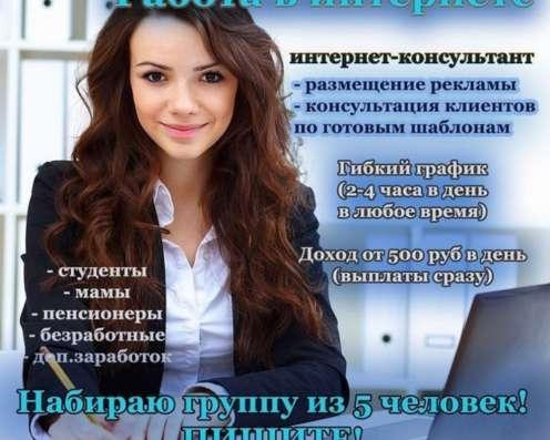 Консультировaние. ученик менеджерa