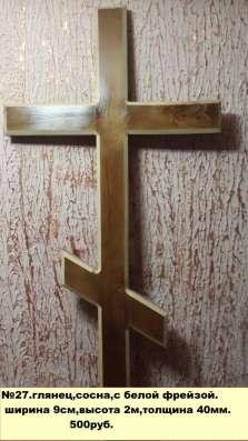 Кресты Элитные от производителя в Армавире Фото 3