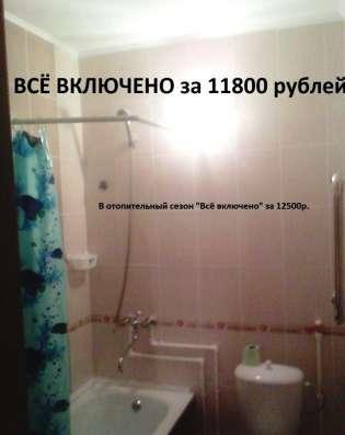 Сдам студию рядом с ЧелГУ в Челябинске Фото 5