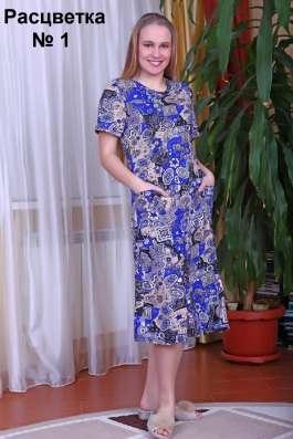 Платье женское домашнее новое (р.56)