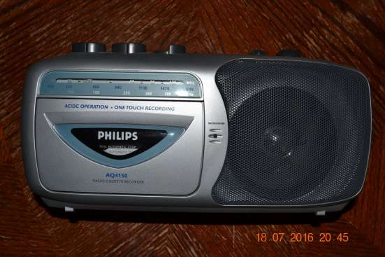 Philips AQ4150 (новый)