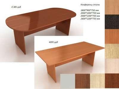 Офисная мебель в ассортименте  шкафы, столы