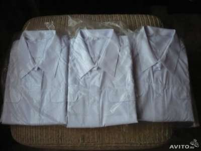 китель.брюки.рубашки белые