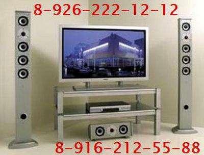 Ремонт магнитофонов, DVD, музыкальных центров. Выезд на дом