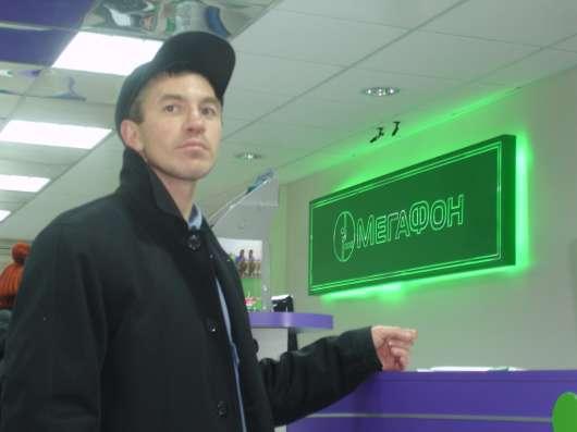 Игорь, 44 года, хочет познакомиться в Новокузнецке Фото 2