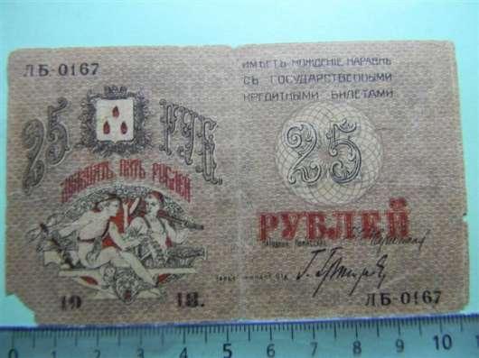 Банкноты Азер, Бакинская Управа и Сов.Бак.Нархоза, 1918г 6шт в г. Ереван Фото 1
