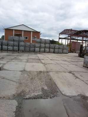Шифер Ацэид Кирпич Блоки Цемент доставка Домодедово