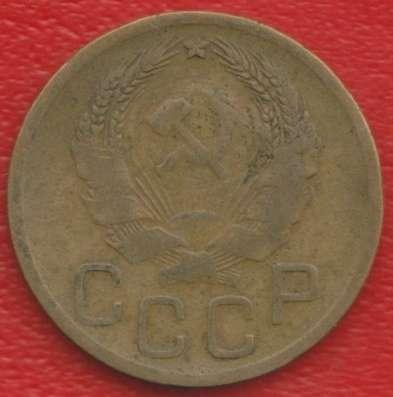 СССР 3 копейки 1936 г. в Орле Фото 1