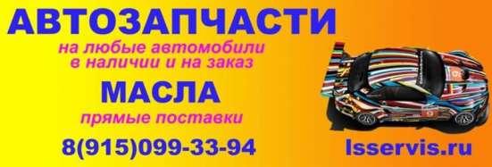 Моторедуктор заслонки печки Приора с кондиционером Панасоник