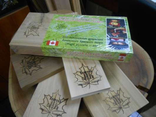 Дощечки для копчения , для сервировки из канадского кедра.