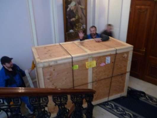 Грузоперевозки сейфов в Москве Фото 1