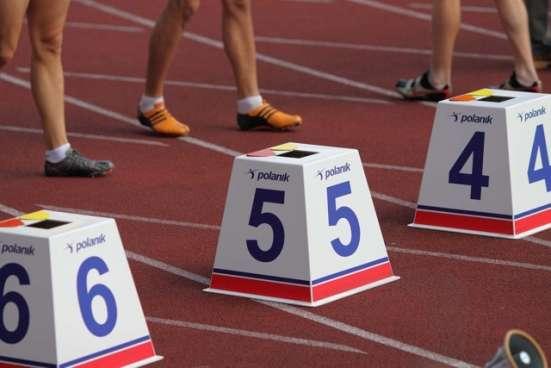 Спорттовары для школ