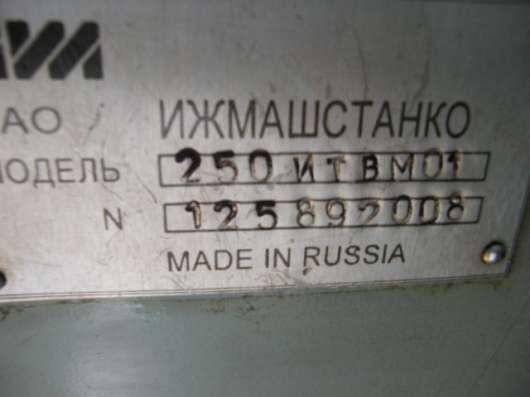 Станок токарный ИЖ 250ИТВМ.01 (08г) с МИНИМАЛЬНОЙ НАРАБОТКОЙ