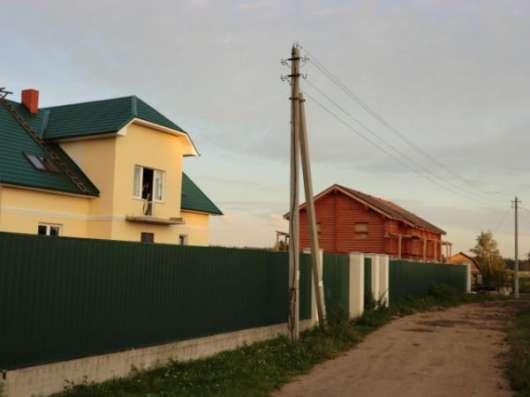 Меняю дом в ближнем подмосковье на квартиру в Москве