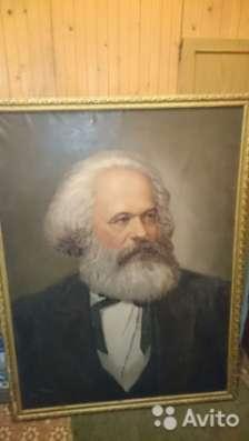 Картины Ленина Карла Макса в Перми Фото 1