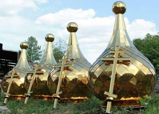 Изготовление куполов, иконостасов