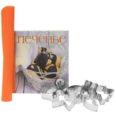 Набор Печенье (книга, силиконовый коврик, формы)