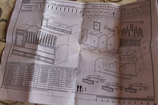 Продаю детскую кроватку (трансформер) в г. Тбилиси Фото 1