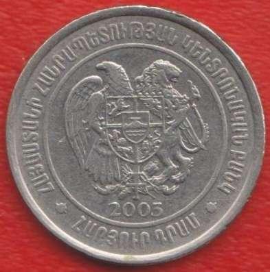 Армения 100 драмов 2003 г. в Орле Фото 1