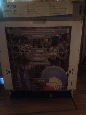 Посудомоечная машина, встраиваемая, 60х58