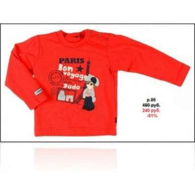 Ликвидация детской одежды -30% -50% в Брянске Фото 4
