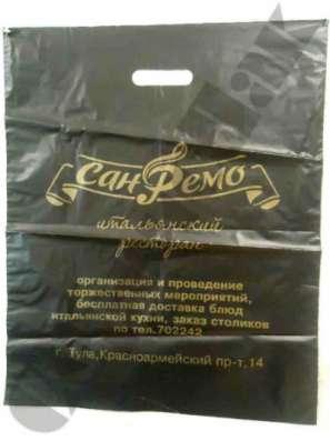 Пакеты с логотипом для суши-баров в Туле Фото 3