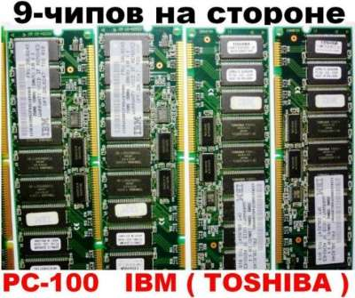 Монтажные планки с доп.портами USB,..... Intel InBusiness Switch 1 10/100Mbps в Москве Фото 2