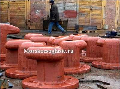 Тумбы морские ГОСТ 17424 в Новороссийске Фото 2