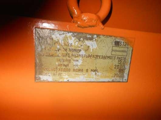 Ножницы гильотинные НА 3121 (12 х 2000мм)