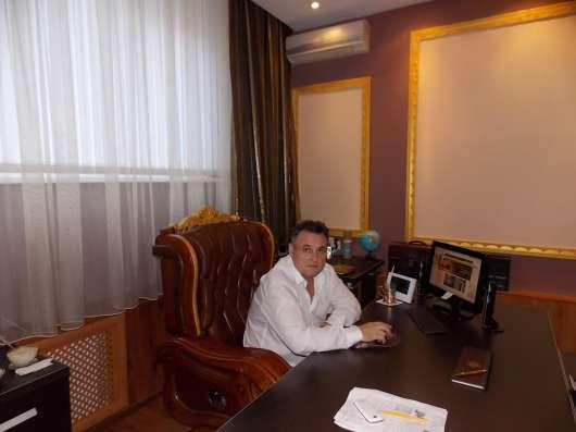 Юридическая консультация, все виды юридических услуг в Москве Фото 1