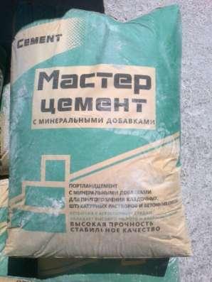 Продажа цемента ПЦ400 Д20