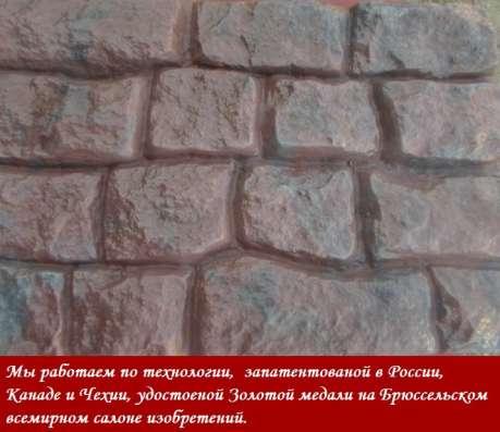 """Декоративный камень""""Старый замок"""""""