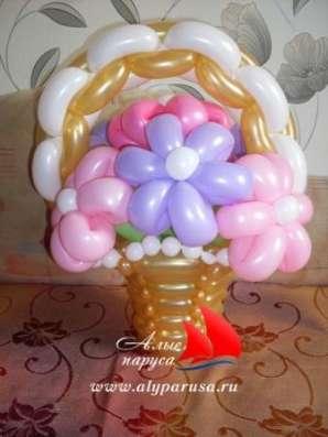 Подарки из шаров в Новосибирске Фото 2