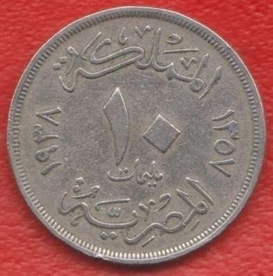Египет 10 миллимов 1938 г.