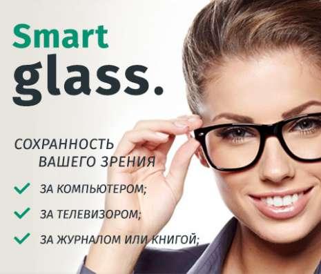 GlassSmart - очки для безопасной работы с ПК