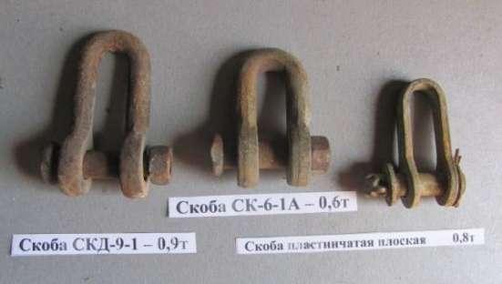 Судовой такелаж. Коуш С-08, Крым, Севастополь