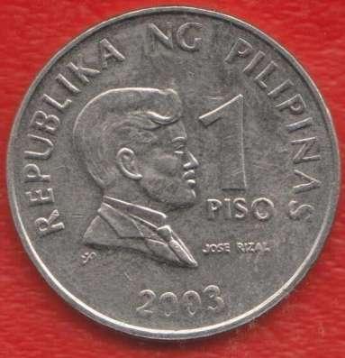 Филиппины 1 песо 2003 г.