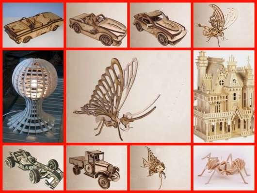 3D и 2D моделирование