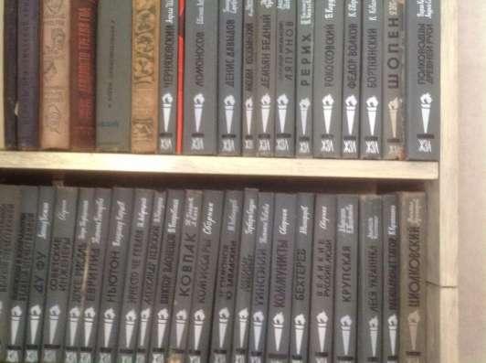 Полное собрание книг