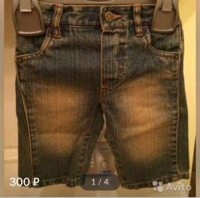 Детские джинсы Mothercare 3-6 месяцев