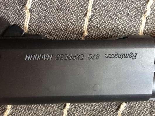 Remington 870 с длинным стволом