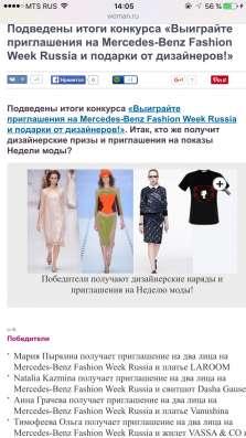 Продаю дизайнерское платье LAROOM в Москве Фото 2