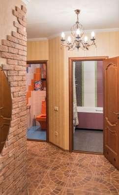 Шикарная трёхкомнатная квартира