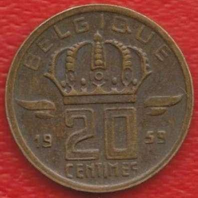 Бельгия 20 сантимов 1959 г. BELGIQUE