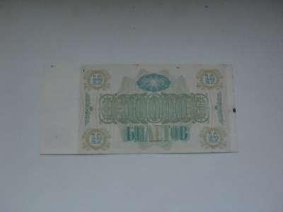 Банкнота 10000 Билетов МММ 1994 год в Москве Фото 1