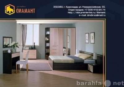 Мебель для гостиниц, офиса, Краснодар Дом мебели Диамант