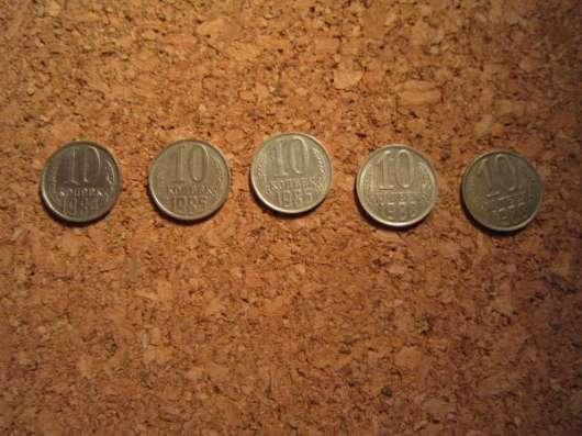 10 копеек 1984, 1985,1988гг